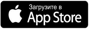 Мобильное приложениt для IOS